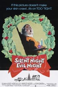 blackchristmas1974