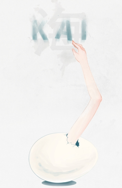 kai-663x1024