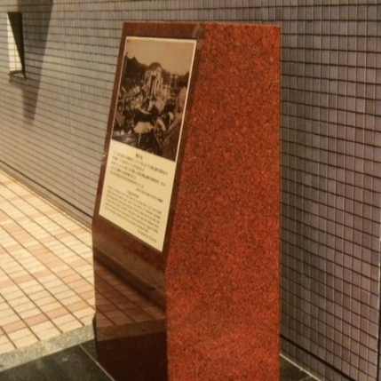 hypocenter plaque