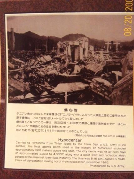 hypocenter plaque at hiroshima